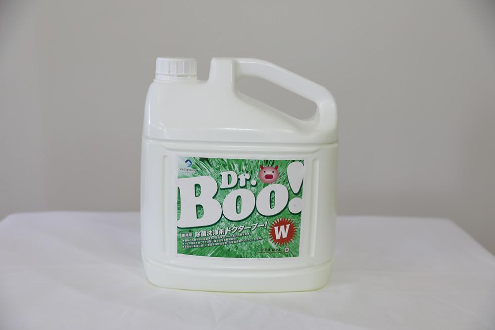 ドクターBoo!W