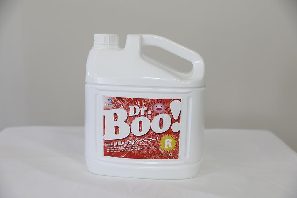 ドクターBoo!R